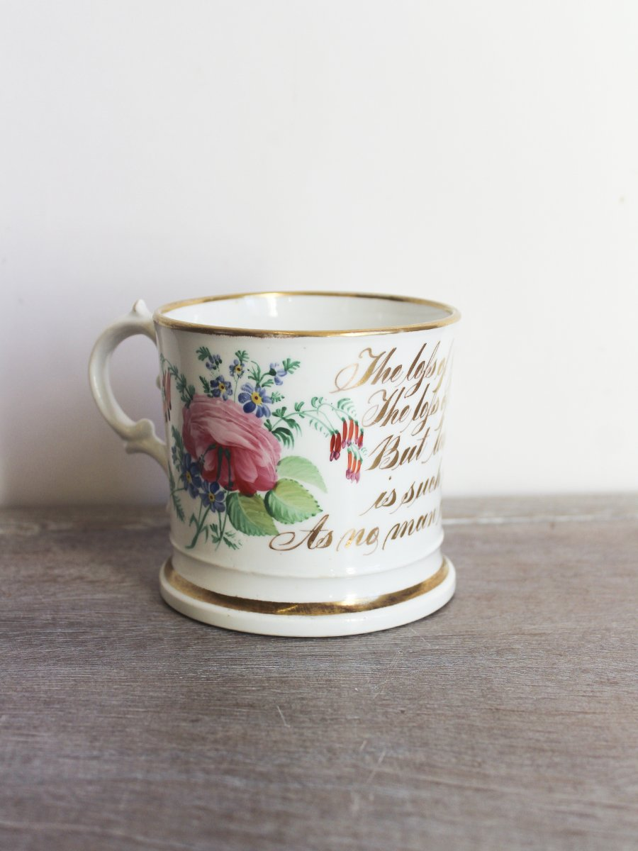 Staffordshire Loving cup